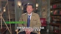 日本最速配信【ミシャ・コリンズ コメント付「SUPERNATURAL XV<ファイナル・シーズン>」予告編 10.22デジタル配信開始】