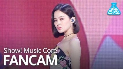 [예능연구소 직캠] Lee HI - NO ONE, 이하이 - 누구 없소 @Show Music Core 20190615