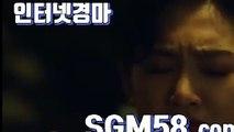온라인경마사이트  ̯ ∬ SGM 58. 시오엠 ∬  ̯