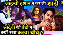 OMG! Jhanvi Kapoor Keeps A KARWA CHAUTH's Fast For Ishaan Khattar! (1)
