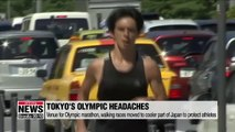 Tokyo Olympics faces difficulties with sweltering heat, Fukushima radiation