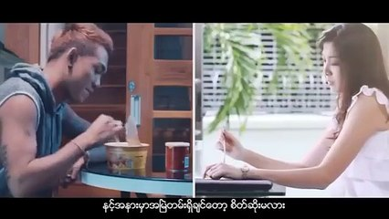 ရွှေထူး - True Love (Shwe Htoo)