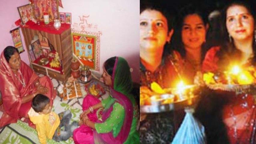 अहोई अष्टमी पूजा में राशि अनुसार करें ये उपाय, संतान की होगी तरक्की|Ahoi Ashtami Puja 2019 | Boldsky
