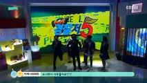 생방송 톡! 톡! 보니하니 - 3967회- 우당탕탕 경찰서5 '인형을 훔친 범인은 누구일까요?'_#001