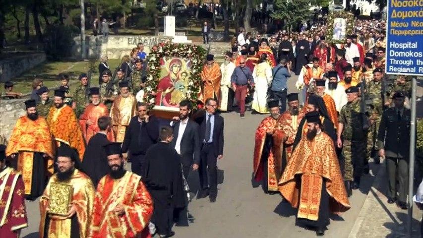 Λαμία:Λαμπρός ο εορτασμός του πολιούχου Aγ.Λουκά και της απελευθέρωσης