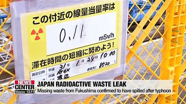Japan finds radioactive waste leaked in typhoon aftermath