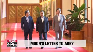 Moon may send friendly letter to Abe via S. Korean PM visiting Tokyo next week