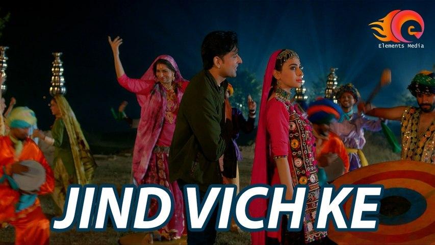 Rahat Fateh Ali Khan Ft. Beena Khan - Jind Vich Ke