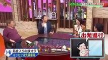 たけしのニッポンのミカタ!【どうなる_2020年の大混雑 ニッポンの交通最前線】 - 19.10.18