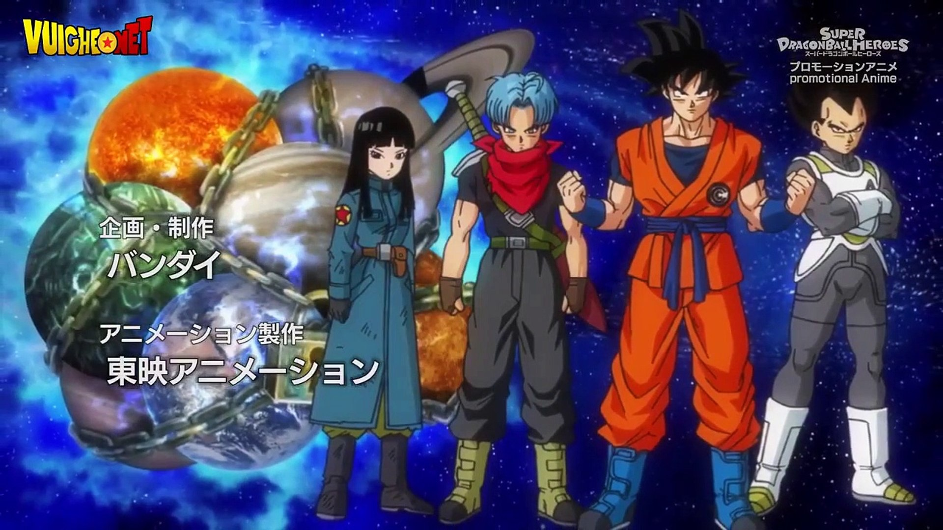 Dragon Ball Heroes - Bảy Viên Ngọc Rồng  - Hành Tinh Ngục Tù - Tập 1