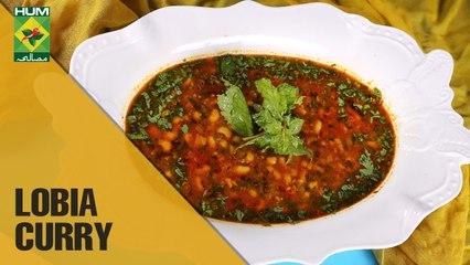 Easy to make Lobia Curry   Food Diaries   Masala TV Show   Zarnak Sidhwa