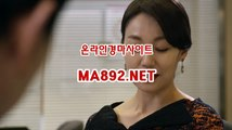온라인경마사이트 일본경마 MA%892.NET 사설경마사이트 온라인경마사이트