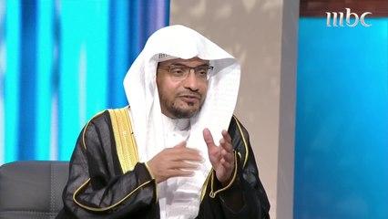 الشيخ صالح المغامسي يوضح أصل المثل القائل يَحْمِلُ شَنٌّ وَيٌفَدَّى لُكَيْزٌ