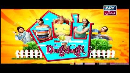 Dugdugi Episode 193 - 19th October 2019