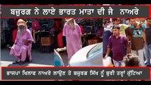 Rajasthan Sikh thrashed