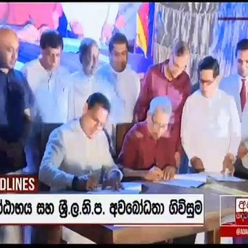 Derana10News 19 Oct 2019