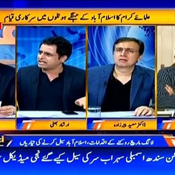Irshad Bhatti repeats Nawaz's corruption story