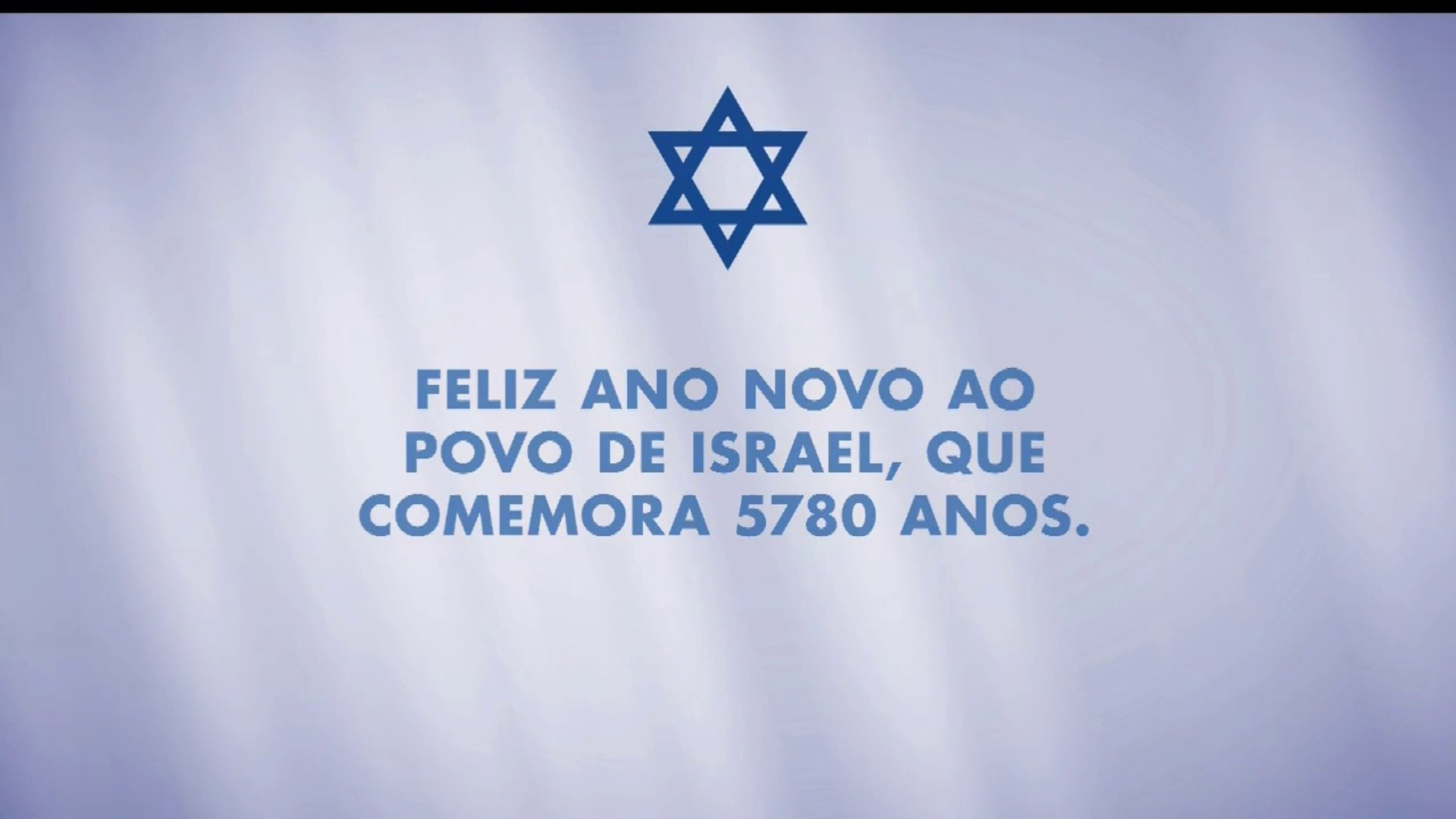 Institucional SBT - Feliz Ano Novo ao povo de Israel (Ano Novo Judaico) (27/09/2019) (10h17) | SBT 2