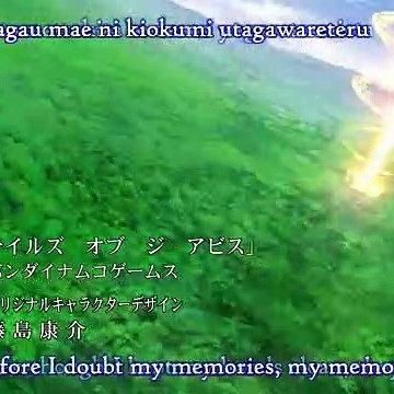 Tales of Abyss E 3 ENG Sub