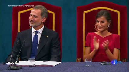 La Princesa Leonor y su primer discurso: 5 minutos para la Historia