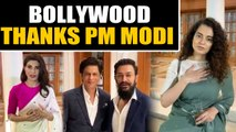 Bollywood thanks PM Modi for hosting #Changewithin session | OneIndia News