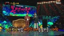[예고]  가왕을 향한 노래 공격! Preview 복면가왕 20191027