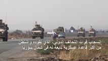 انسحاب القوات الأميركية من كبرى قواعدها العسكرية في شمال سوريا