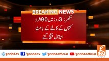 90 people rushed to hospital due to dog bites in three days in Sukkur