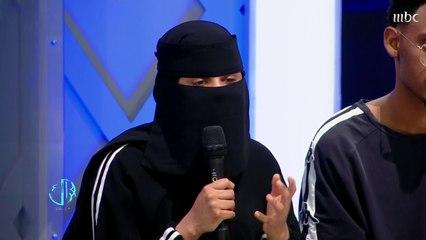 الجمهور يسأل شهد الزهراني وملاك الحسيني تحذرها: انتبهي من الجواب