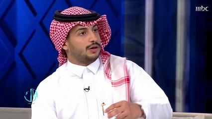 عبدالله الخريف يكشف تطورات حسابه بعد ترجمته للقاء ولي العهد في برنامج 60 minutes