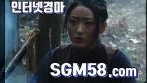 스크린경마사이트주소 ♡ §∽ S G M 5 8 쩜컴 ∽§ ♡