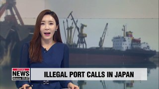 Suspected N, Korea coal smuggling ships made repeated port calls in Japan: Kyodo News
