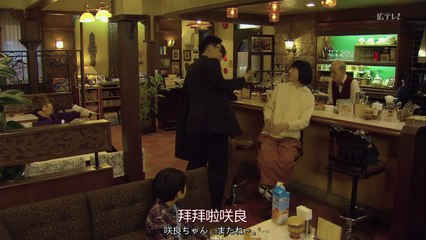 Nippon Noir 刑警Y的叛亂 第2集