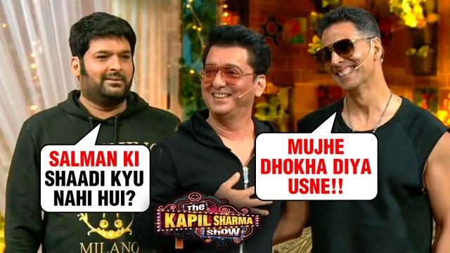 Akshay Kumar Sajid Nadiadwala On Salman Khan's MARRIAGE   The Kapil Sharma Show   Housefull 4