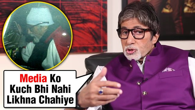 Amitabh Bachchan GETS ANGRY On Media Reports About His ILLNESS