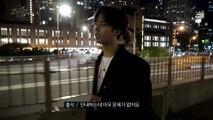 펜타곤(PENTAGON) - PRISM LOG #02  매거진호 9월호 비하인드 (with 홍석)