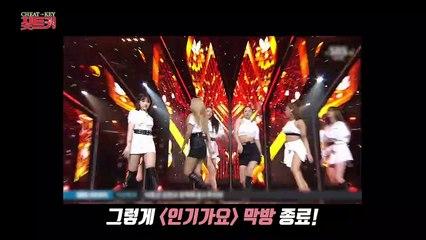 CLC(씨엘씨) - 칯트키 #68 ('Devil' 막방 비하인드)