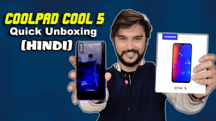 Coolpad Cool 5 Quick Unboxing And First Impression (HINDI)
