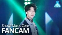 [예능연구소 직캠] N.FLYING - Rooftop (Lee Seung Hyub), 엔플라잉 - 옥탑방 (이승협) @Show Music core 20190105