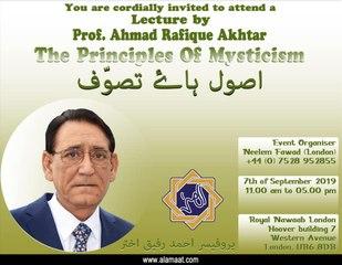 Principles Of Mysticism by Prof.Ahmad Rafique Akhtar