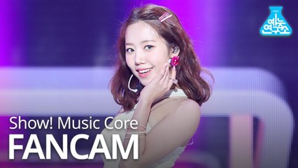 [예능연구소 직캠] APINK - Eung Eung (KIM NAM JOO), 에이핑크 - %%(응응) (김남주) @Show Music core 20190119