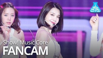 [예능연구소 직캠] APINK - Eung Eung (JEONG EUN JI), 에이핑크 - %%(응응) (정은지) @Show Music core 20190119