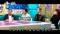 [라디오스타 예고] 엄홍길, 이봉원, 허지웅, 한보름 - '산을 넘는 녀석들' 특집