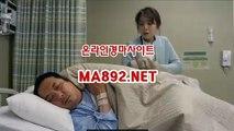 온라인경마사이트 경마예상 MA^892^NET 온라인경마사이트 온라인경마