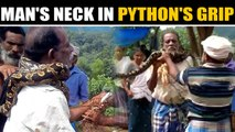 Kerala man rescued from python's grip, video goes viral | OneIndia News