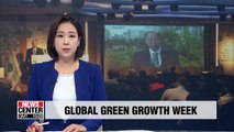 Global Green Growth Week conference kicks off in Seoul