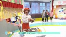 생방송 톡! 톡! 보니하니 - 3969회- 보니쇼 하니쇼 '급식을 사수하라'_#001