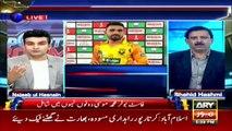 Sports Room | Najeeb-ul-Husnain | ARYNews | 21 OCTOBER 2019