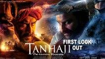 """Tanhaji: The Unsung Warrior""| Ajay Devgn, Saif Ali Khan | First Look revealed"