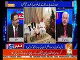 A Govt Officer Has Provided Mobile Phone To Nawaz Sharif And Maryam Nawaz In Jail - Arif Hameed Bhatti Reveals